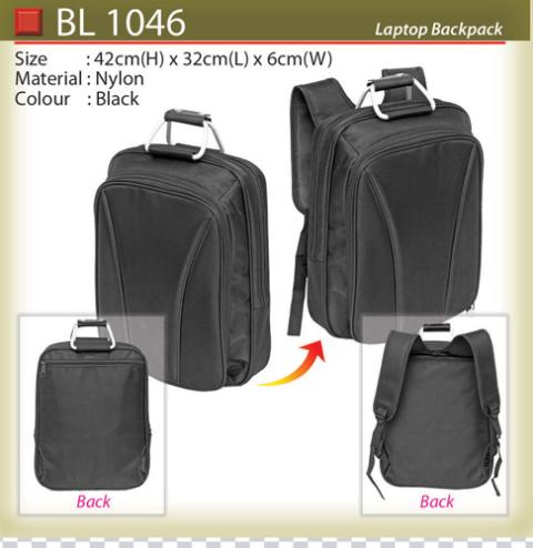 Laptop Backpack (BL1046)