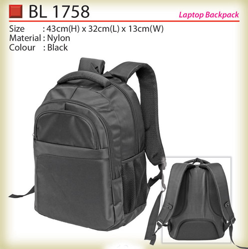 Laptop Backpack (BL1758)