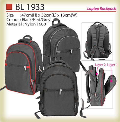 Laptop Backpack (BL1933)
