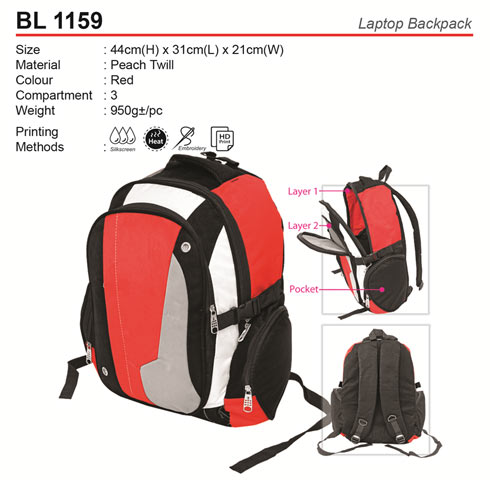 Sporty Laptop Backpack (BL1159)