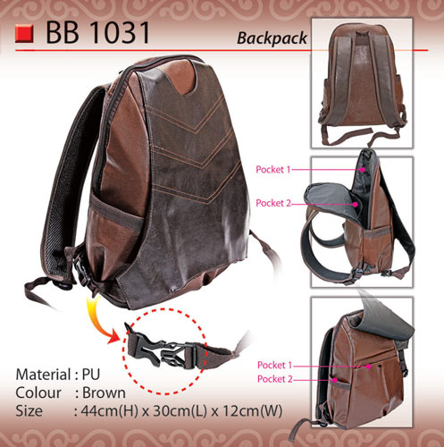 PU Leather Backpack (BB1031)