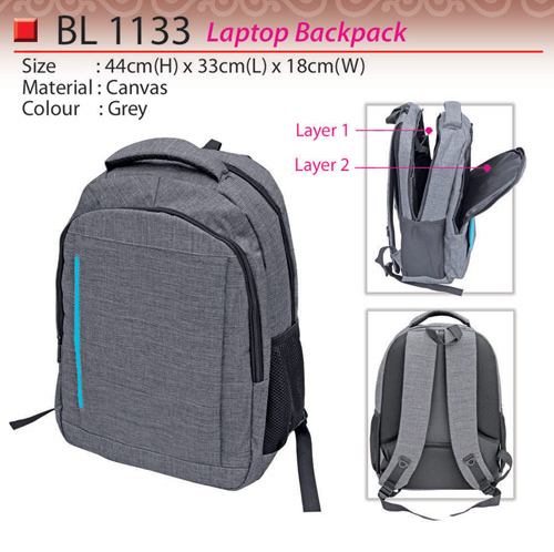 Canvas Laptop Backpack (BL1133)