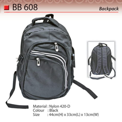 Classic Backpack (BB608)