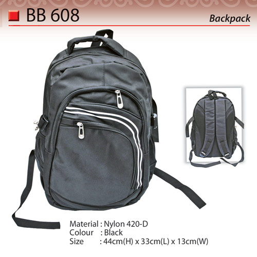 Classic Backpack (BB608)