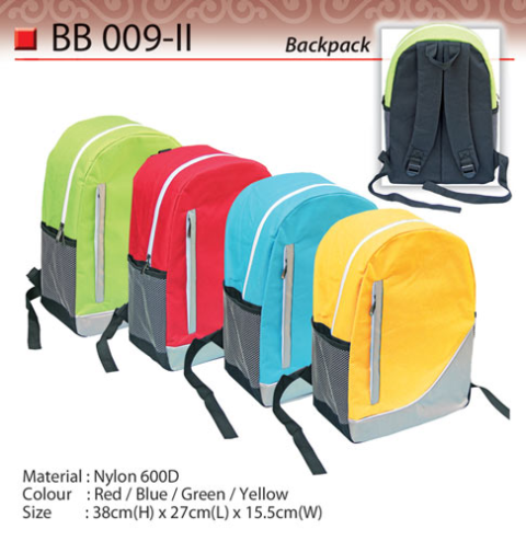 Colourful Backpack (BB009-II)