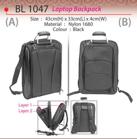 Laptop Backpack (BL1047)