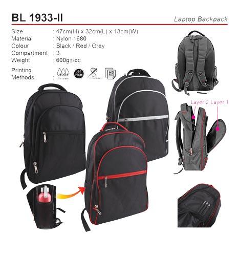 Laptop Backpack (BL1933-II)