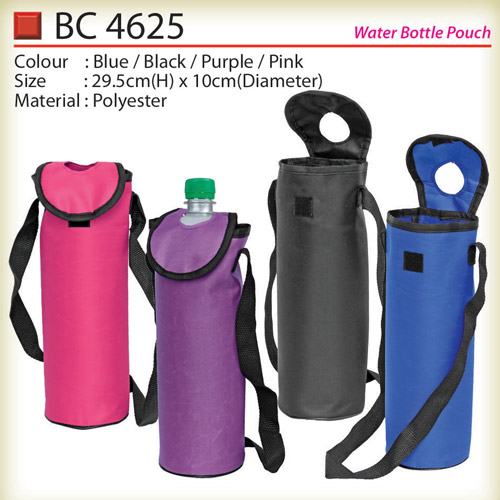 Water Bottle Pouch (BC4625)