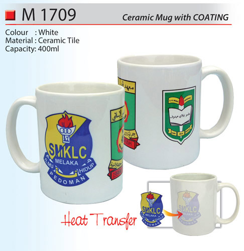Ceramic Mug with Coating (M1709)
