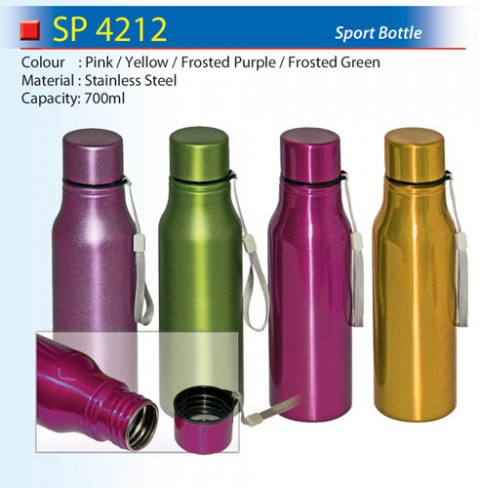 Colourful Sport Bottle (SP4212)