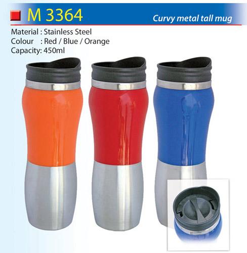Curvy Metal Tall Mug (M3364)