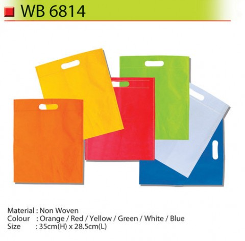 Document Folder (WB6814)