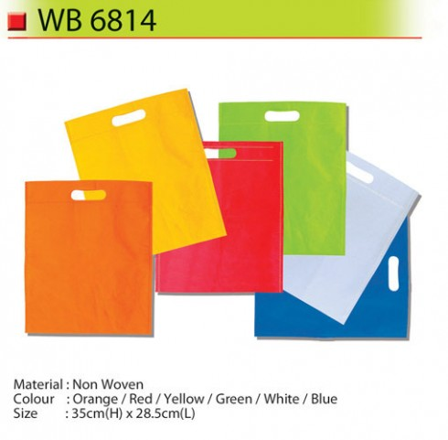 Document Folder (WB6814)