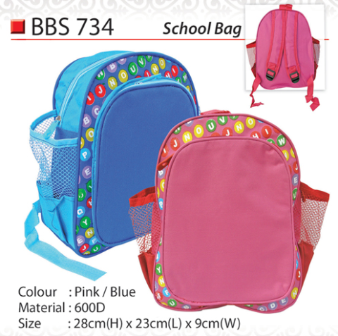 Fancy School Bag (BBS734)