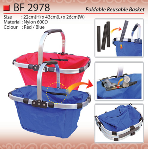 Foldable Reusable Basket (BF2978)