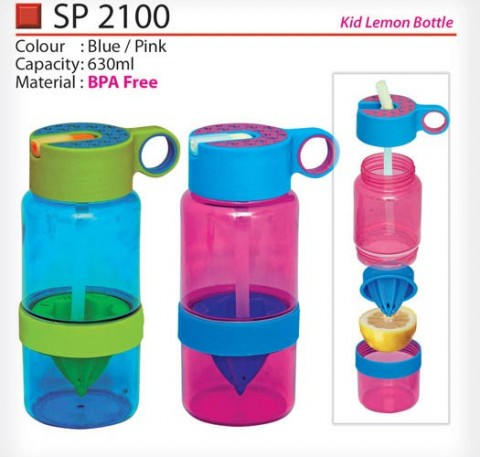Lemon water tumbler (SP2100)