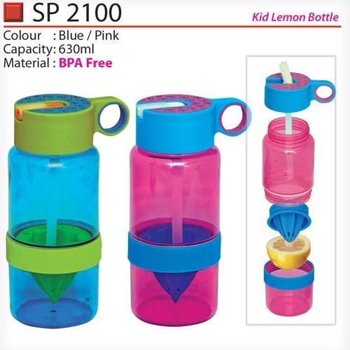 Lemon water tumbler (SP2100)