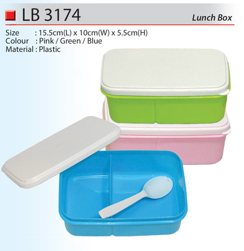 Budget Lunch Box (LB3174)