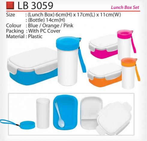 Lunch Box Set (LB3059)