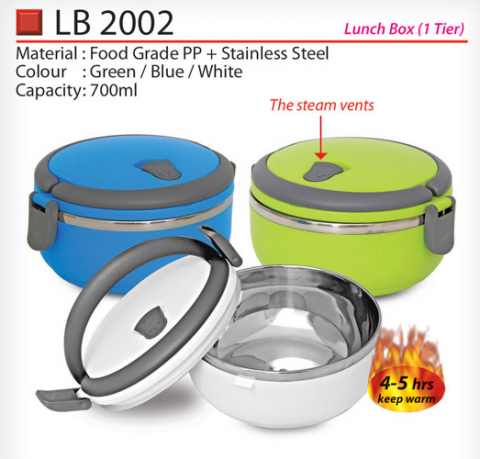metal lunch box lb2002