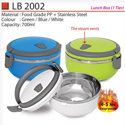 metal lunch box lb2002