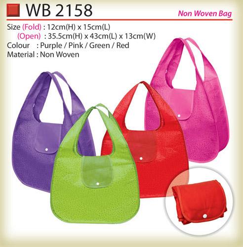 Foldable Non Woven Bag (WB2158)