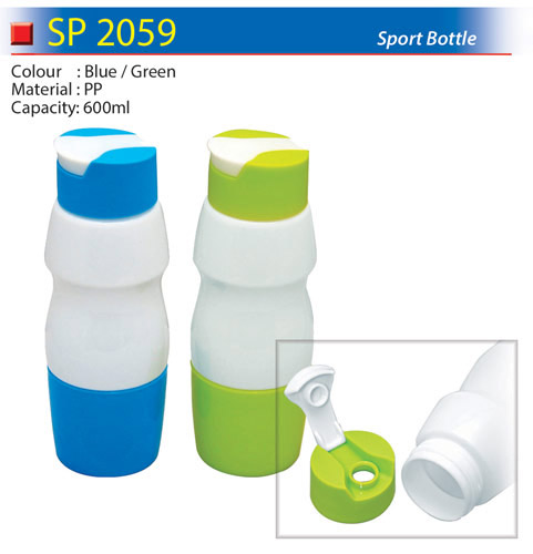 PP Sport Bottle (SP2059)