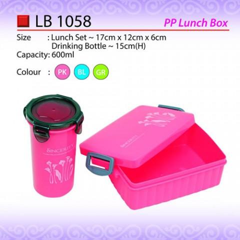 Lunch box set LB1058
