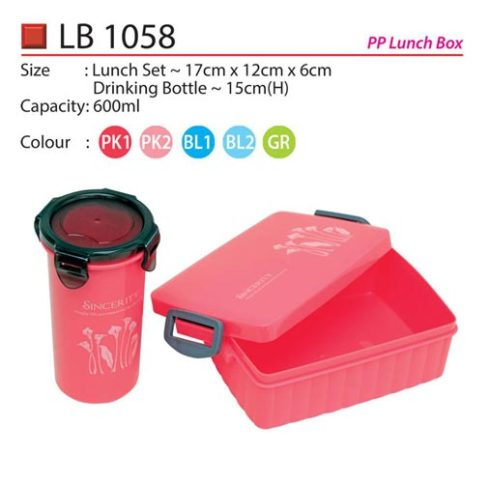 Lunch Box Set (LB1058)