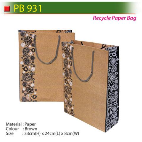 Recycle Paper Bag (PB931)