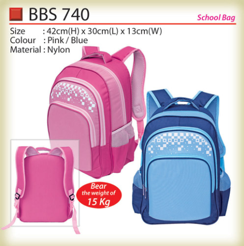 Quality School Bag (BBS740)