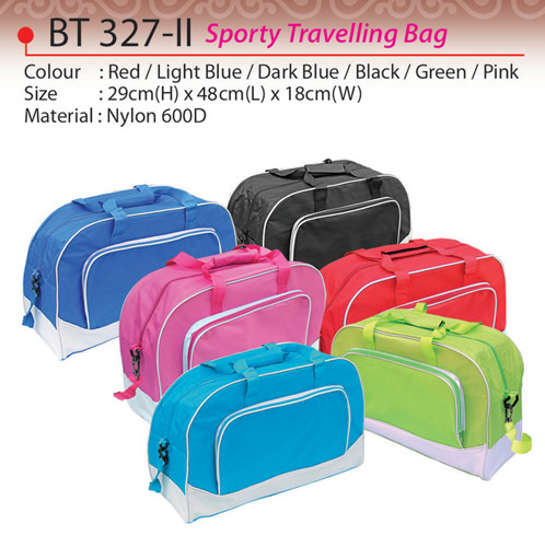 Sporty Travelling Bag (BT327-II)