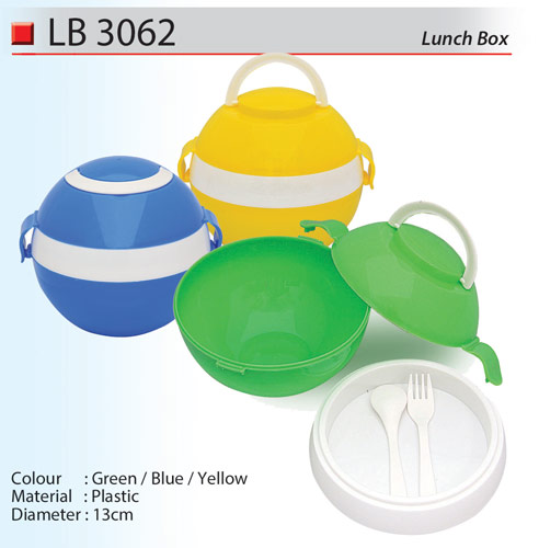 Trendy Lunch Box (LB3062)
