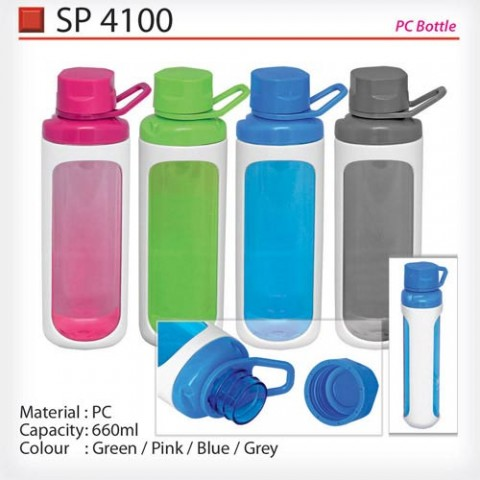 Trendy Water Bottle (SP4100)