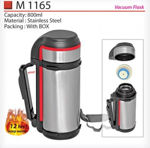 Vacuum Flask (M1165)