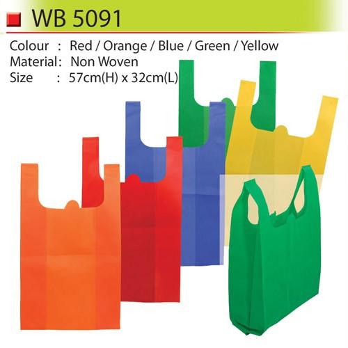Budget Non Woven Bag (WB5091)