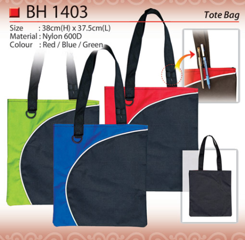 Budget Tote Bag (BH1403)