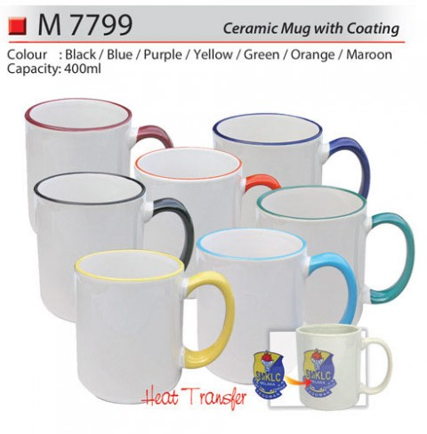 Ceramic Mug with Coating (M7799)