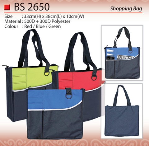 Colouful Tote Bag (BS2650)