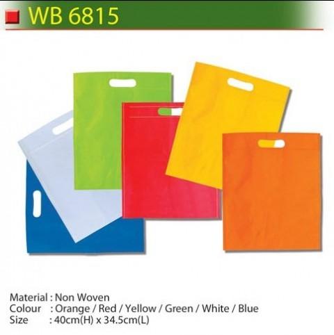 Document Folder (WB6815)