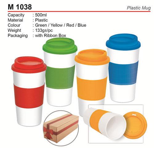 Trendy Plastic Mug (M1038)