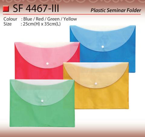 Plastic Seminar Folder (SF4467-III)
