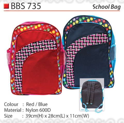School Bag (BBS735)