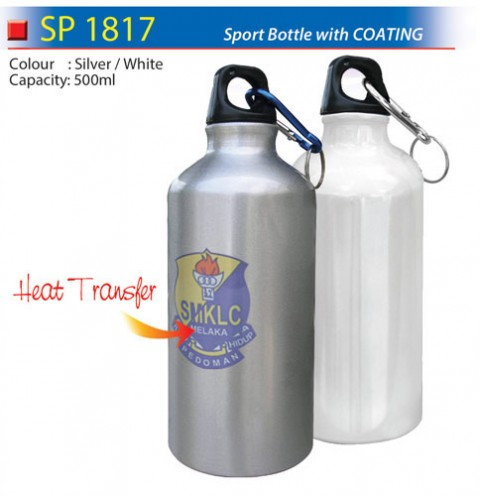 Sport Bottle with Coating (SP1817)