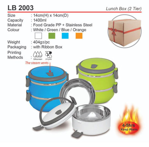 Stainless Steel Lunch Jar (LB2003)