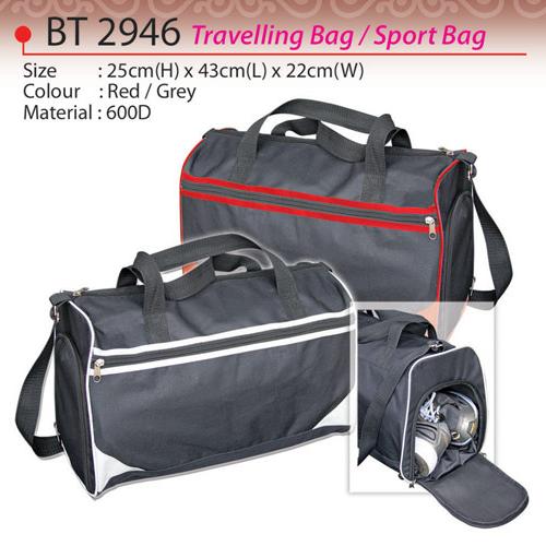 Travel Sport Bag (BT2946)