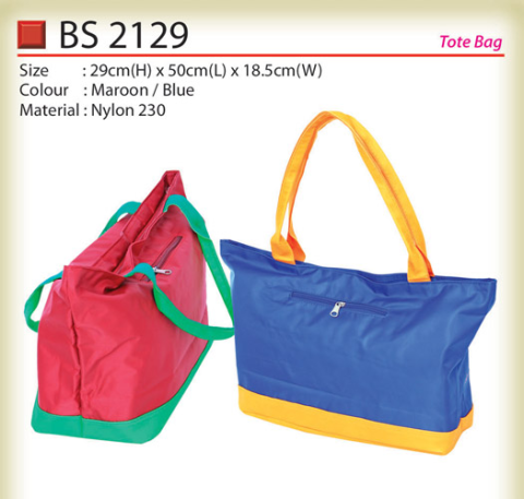 Trendy Tote Bag (BS2129)
