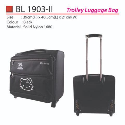 Classic Trolley Luggage Bag (BL1903-II)