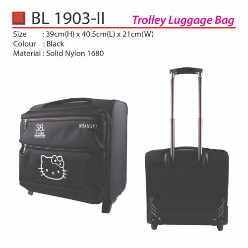 3661e854d9 Classic Trolley Luggage Bag (BL1903-II)