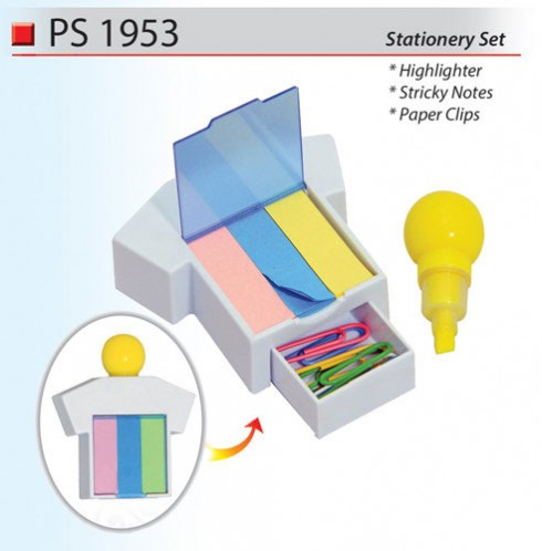 3 in 1 Stationery Set (PS1953)